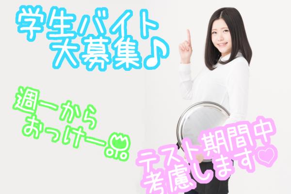 コメダ珈琲ベイシア佐久平店/ホール/キッチンスタッフ! イメージ