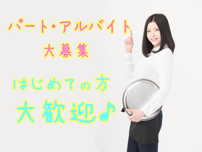 コメダ珈琲ベイシア佐久平店/朝一勤務可能な方 イメージ