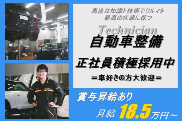 人気外国車正規ディーラー店/整備士/車が好きな方! イメージ